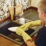 Unique Ways to Encourage Kids to do Chores